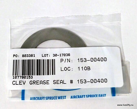Шайба сальника ступицы колеса CLEVELAND 600 X 6 / 153-00400 Ring-Grease Seal