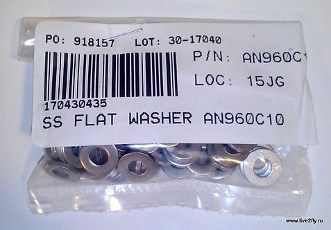 Шайба AN960C10 / FLAT STAINLESS WASHER