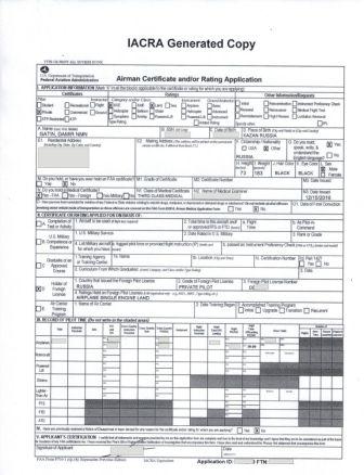 "Форма ""FAA Form 8710-1"""