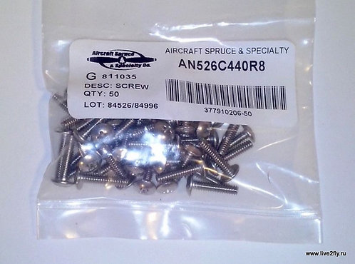 Винт AN526 / MACHINE SCREW
