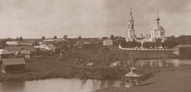 Село Снегирево 19 век