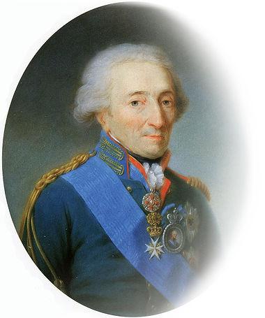 Князья Салтыковы