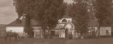 Каретный двор усадьба Салтыковы