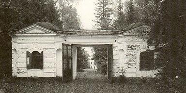 Ворота усадьба Салтыковы