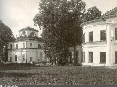 Родовое поместье Салтыковых