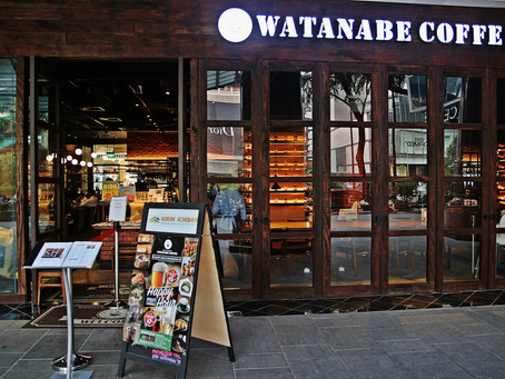 Watanabe Coffee: Fantastic coffee and  matcha creations