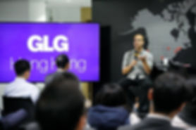 GLG社内のセミナー風景