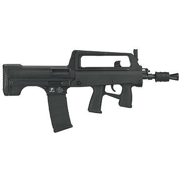 S.D.M. M77 Commando