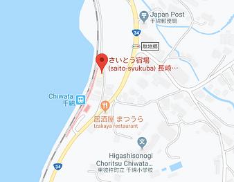 chiwata.png