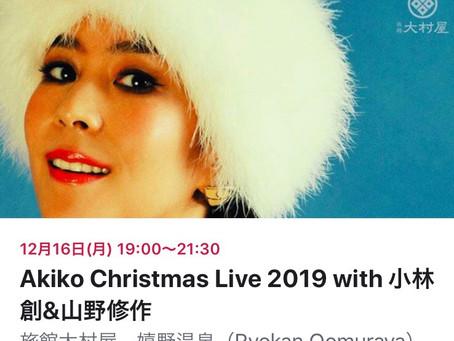 クリスマスライブ情報
