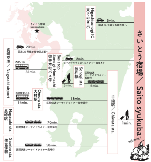ホクゴ地図.png