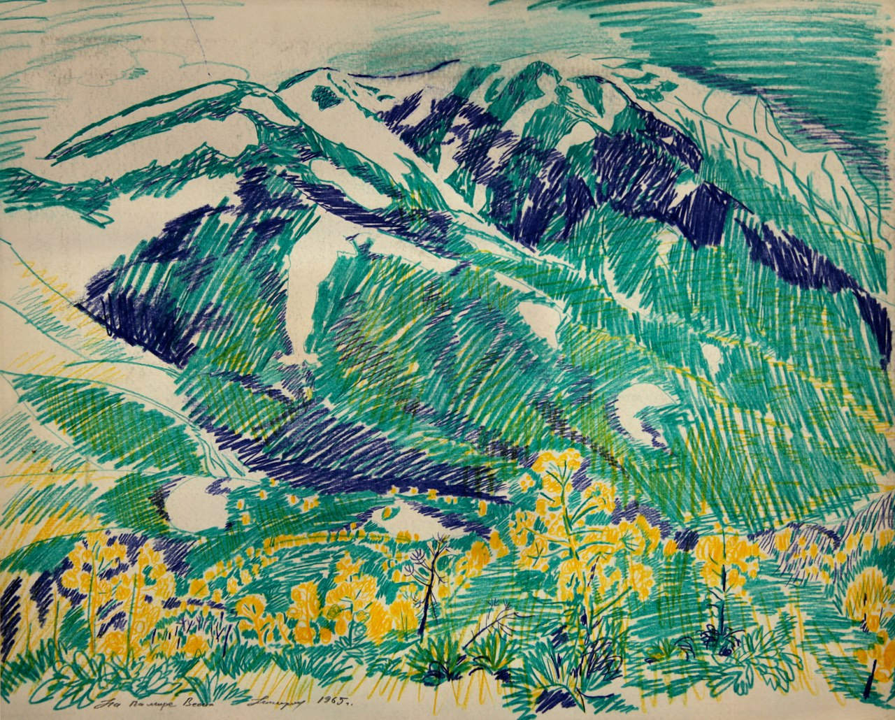 Pamir Mountains. Spring