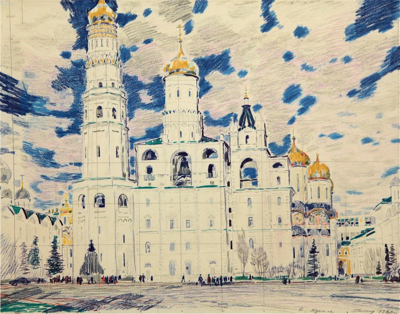 In Kremlin