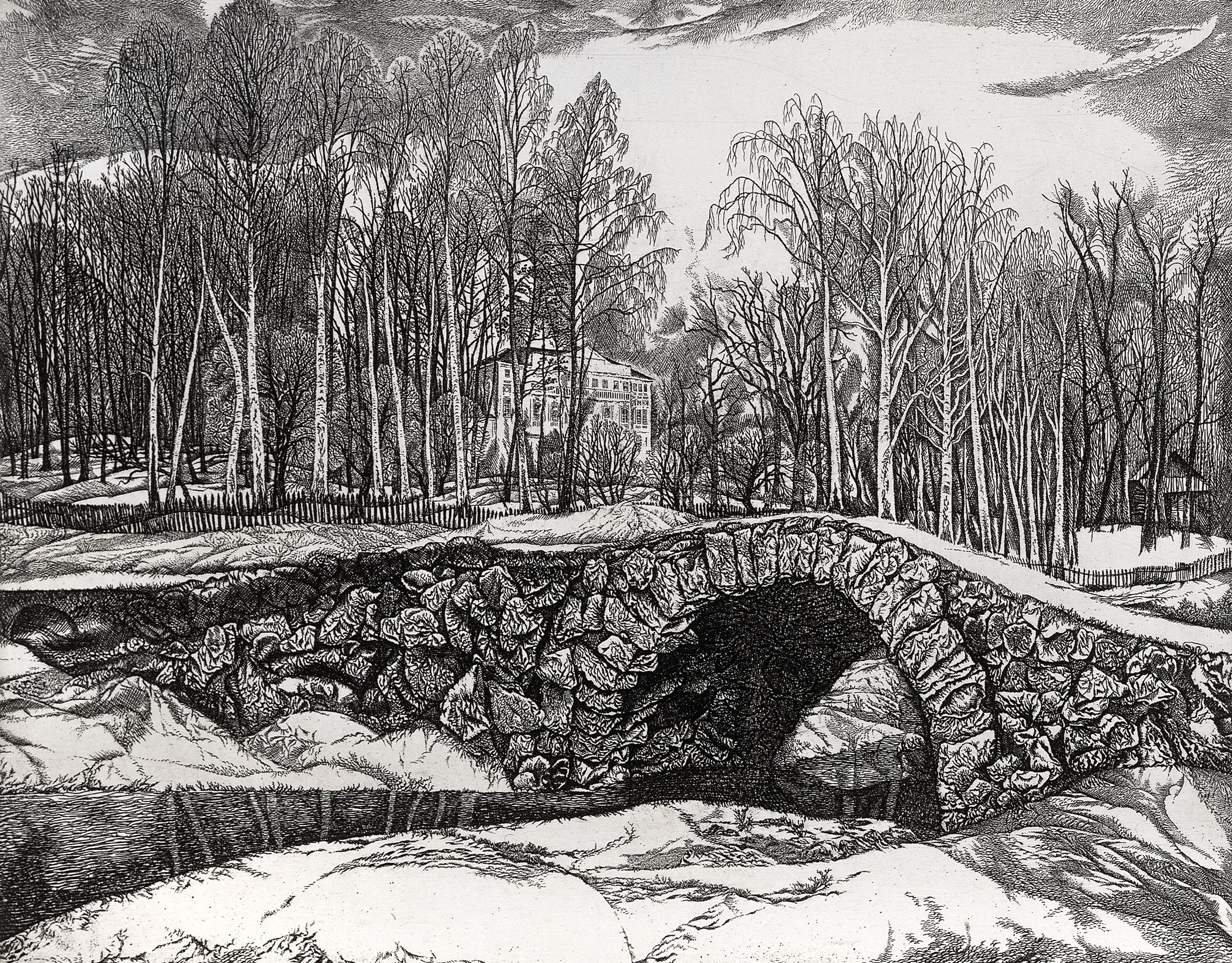 Arched Bridge. Grusiny Near Torzhok