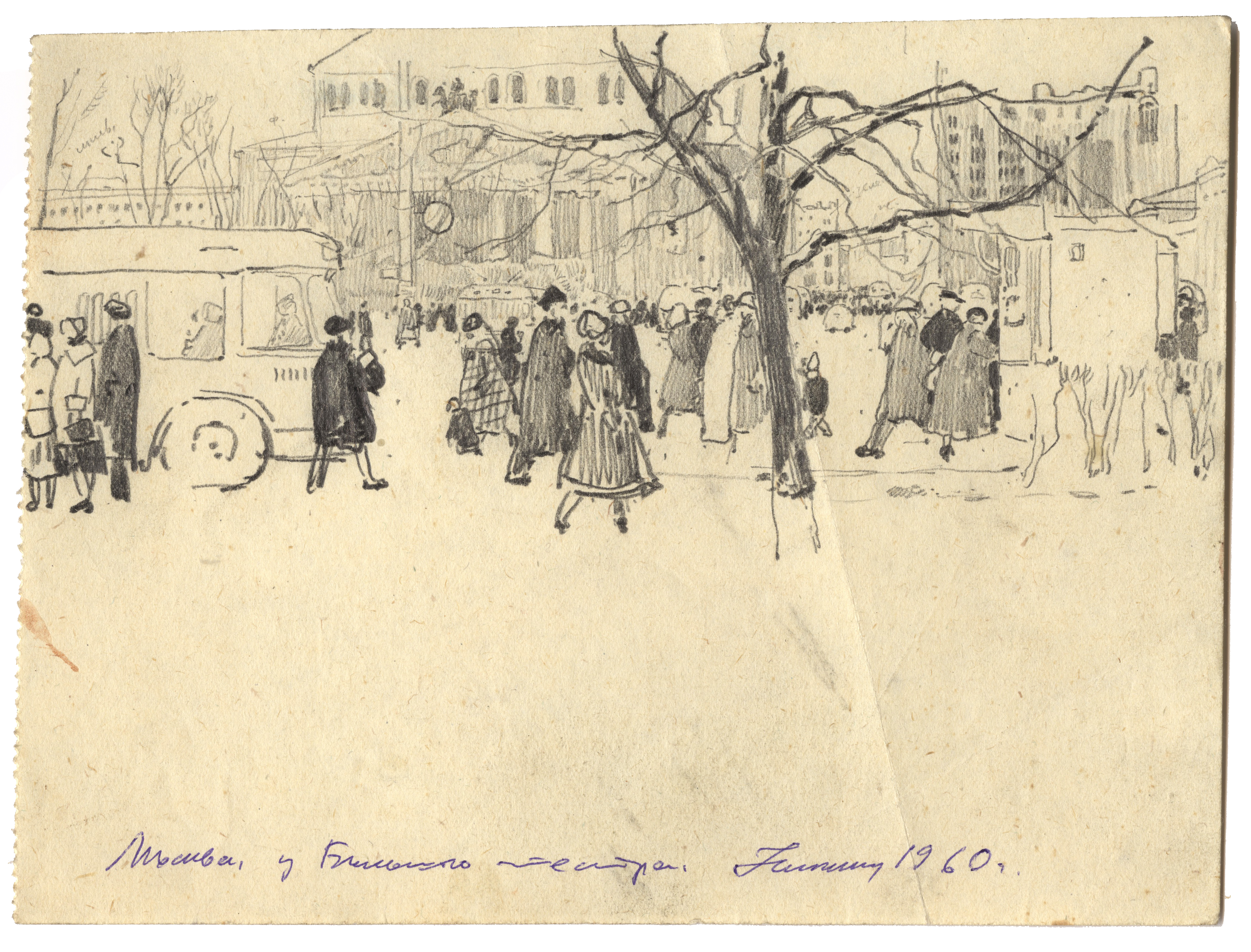 """Near Bolshoi Theatre, Moscow"""