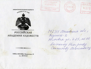 Письма, приглашения / Letters, invitation cards