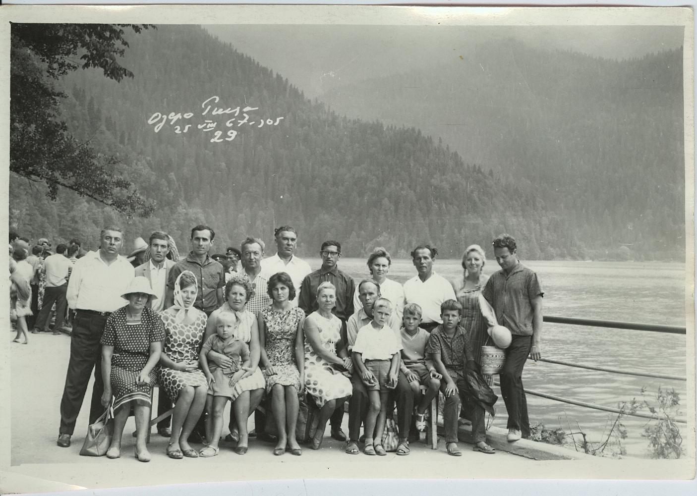 lac Riza