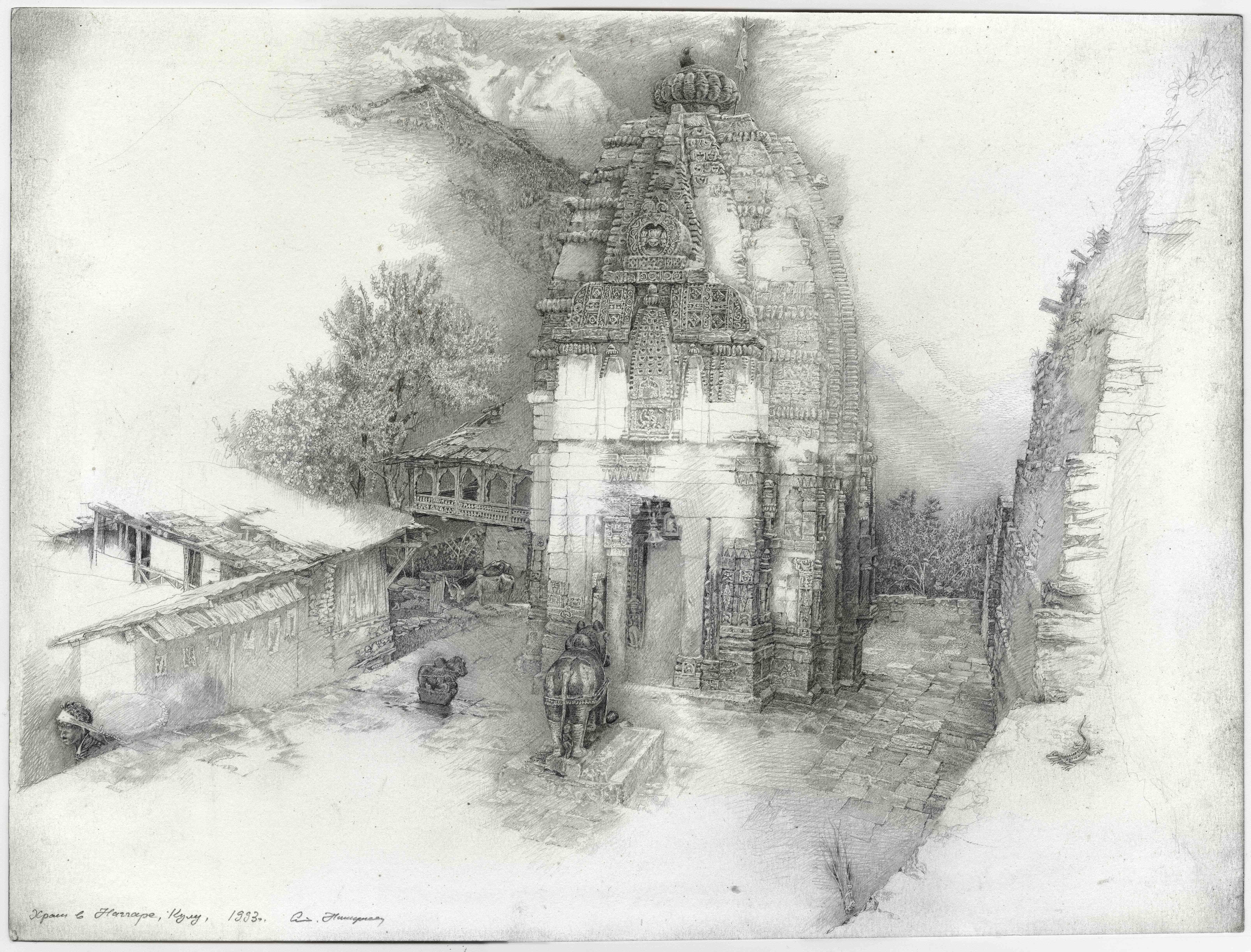 Kullu Temple. Nagar