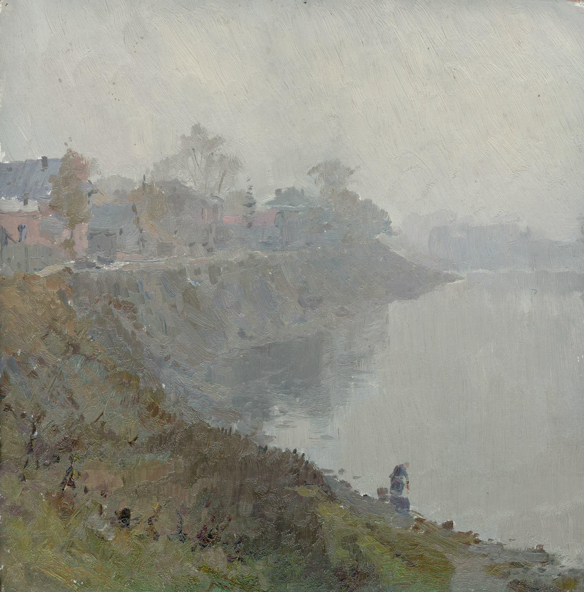 Embankment. Penza