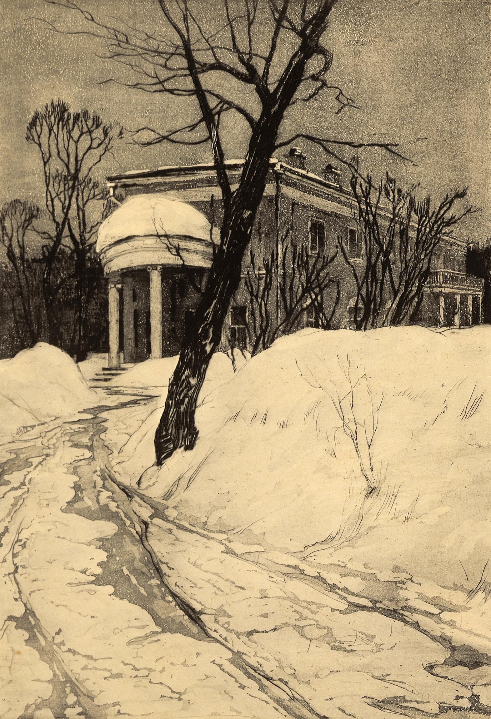 Gorki Leninskie. Mansion