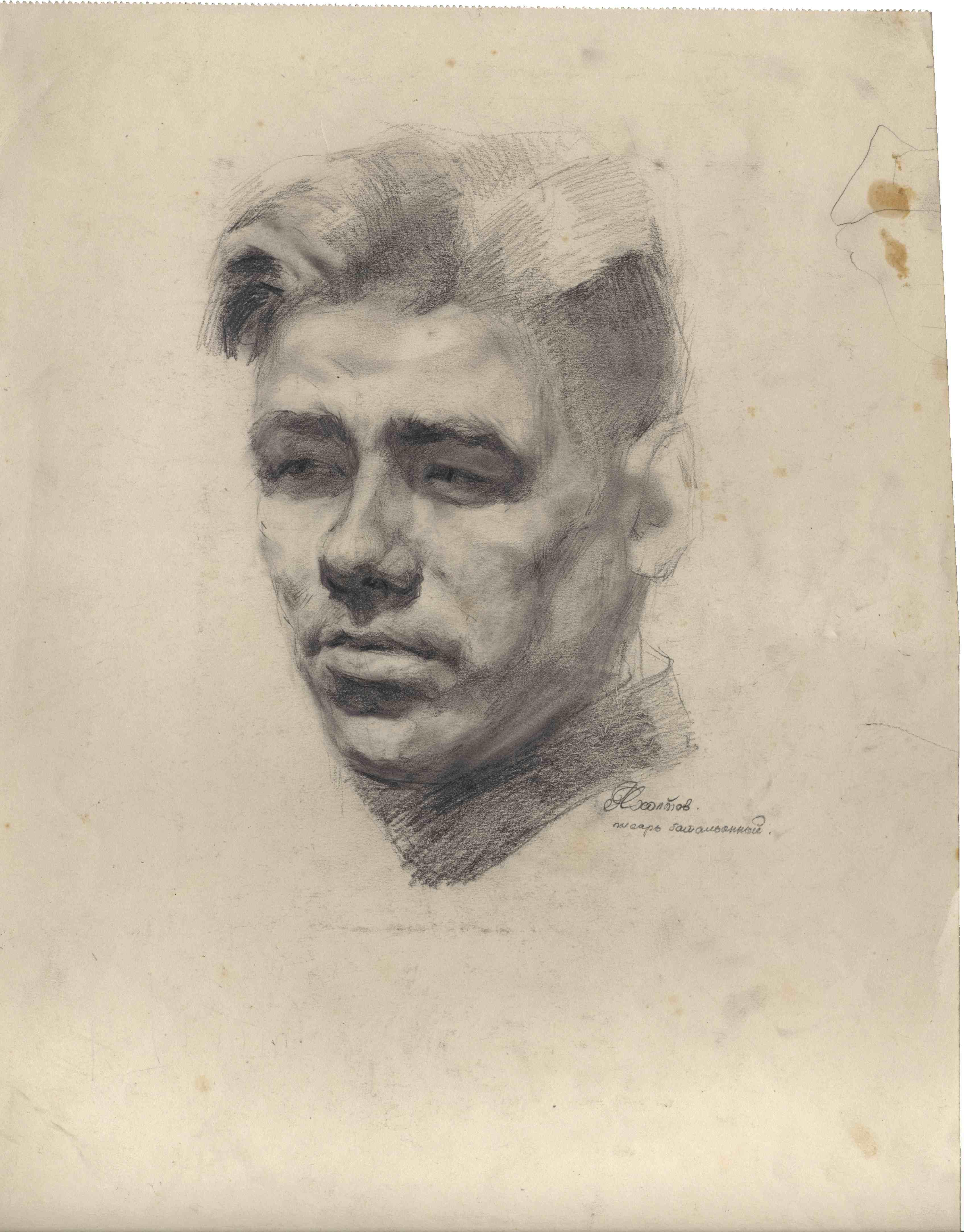 N. Yakhontov, Battalion Clerk