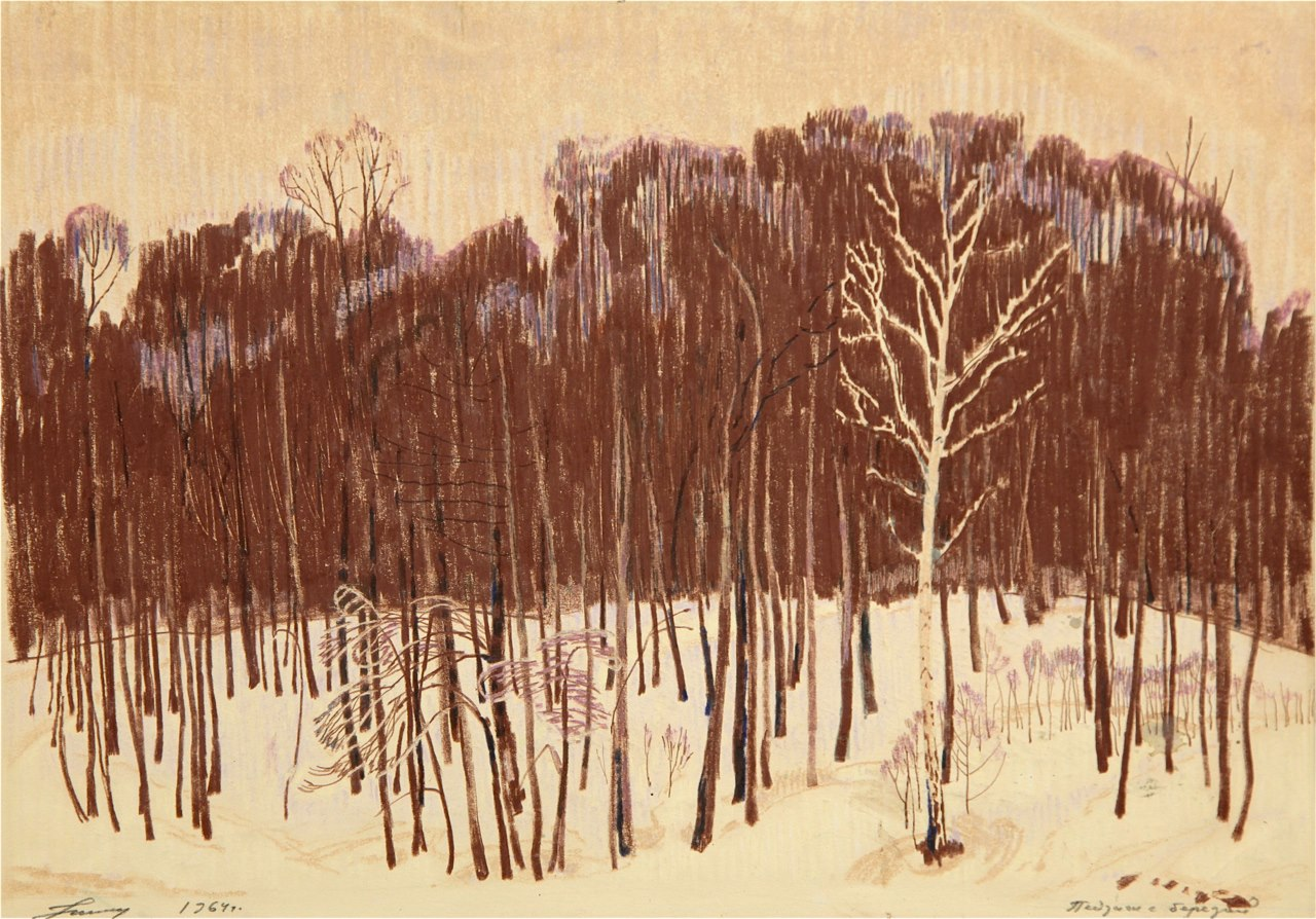 Landscape with Birch