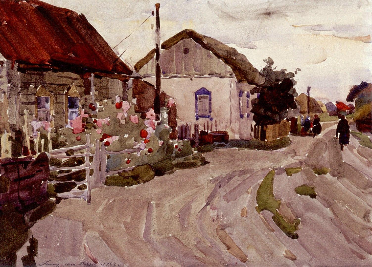 Dobroye Village