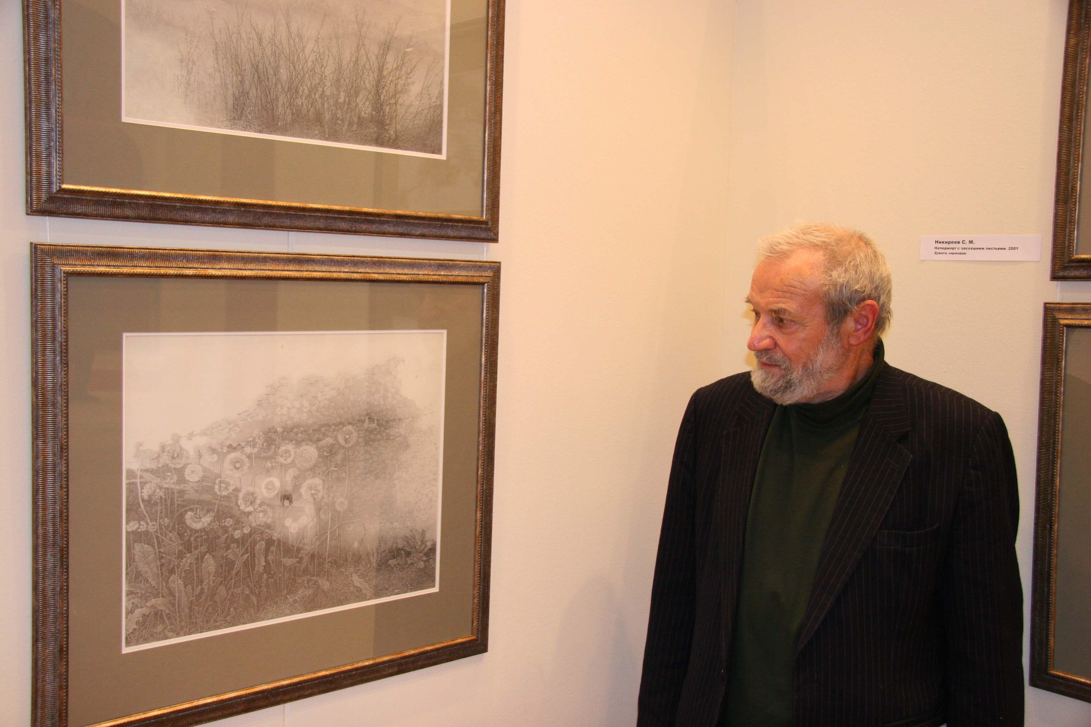 Exposition à Moscou Manège