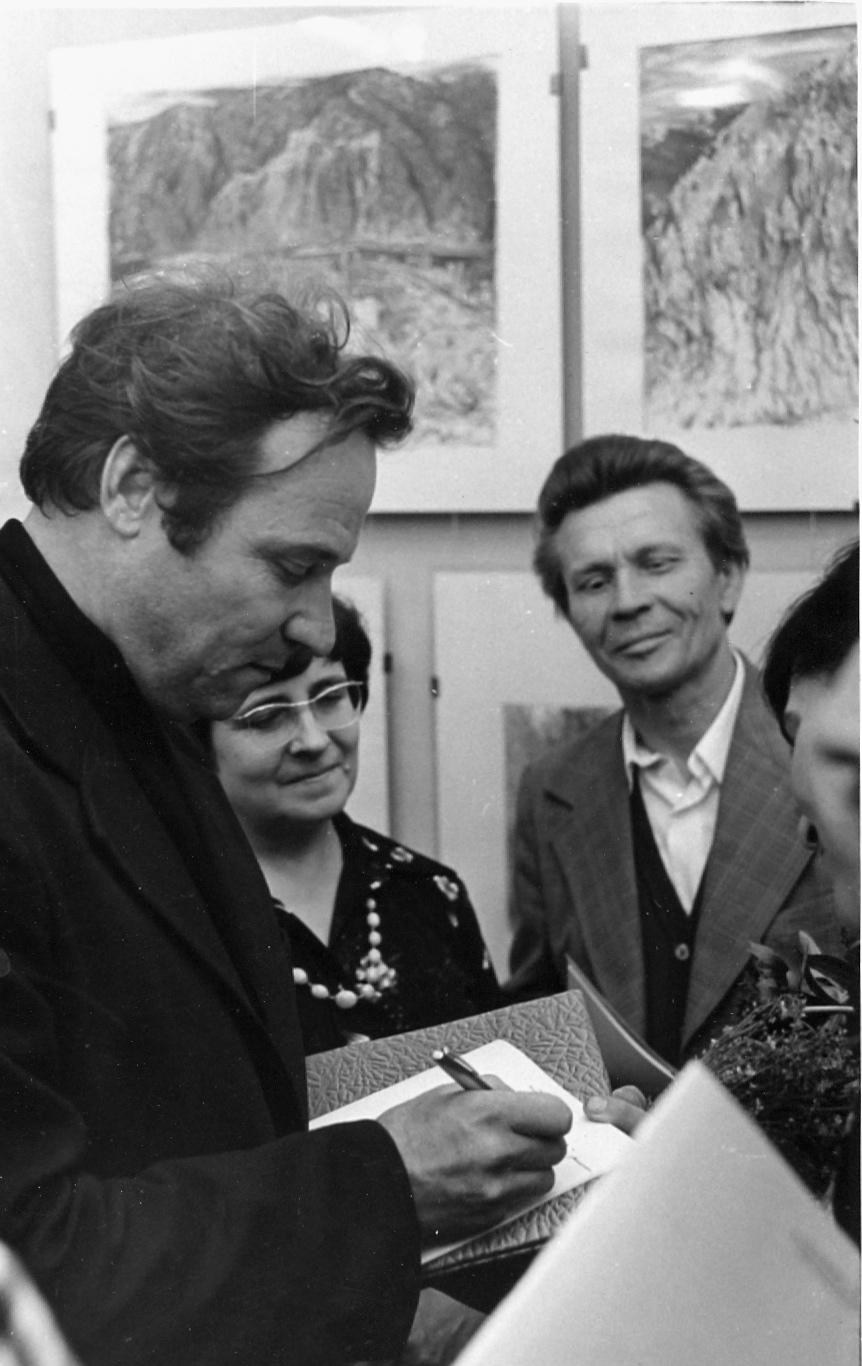 Exposition personnelle à Gorky 46