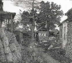 Фросин двор
