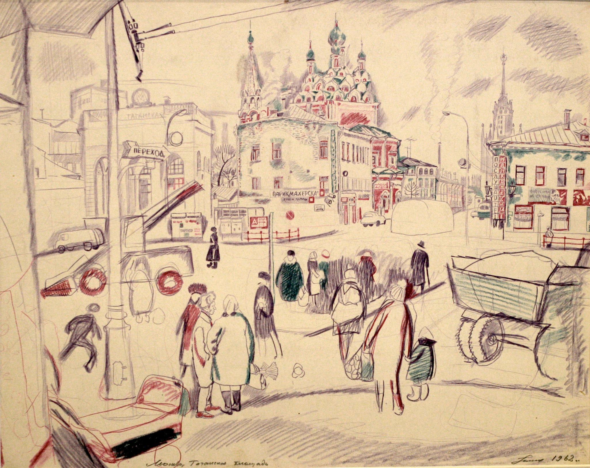 Taganskaya Square. Moscow