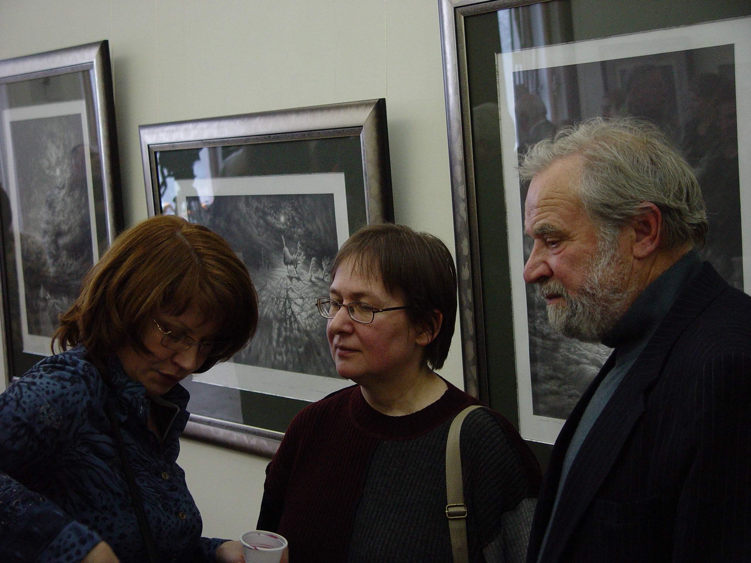 Выставка Гурама, Академия
