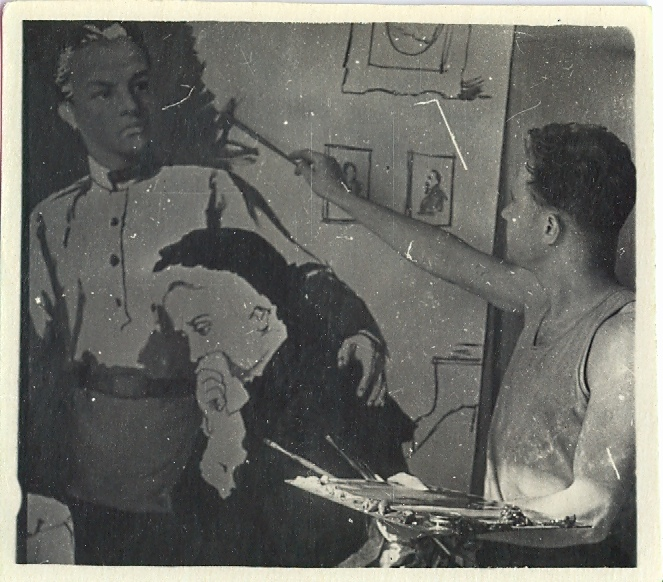 г. Иваново, сентябрь 1954