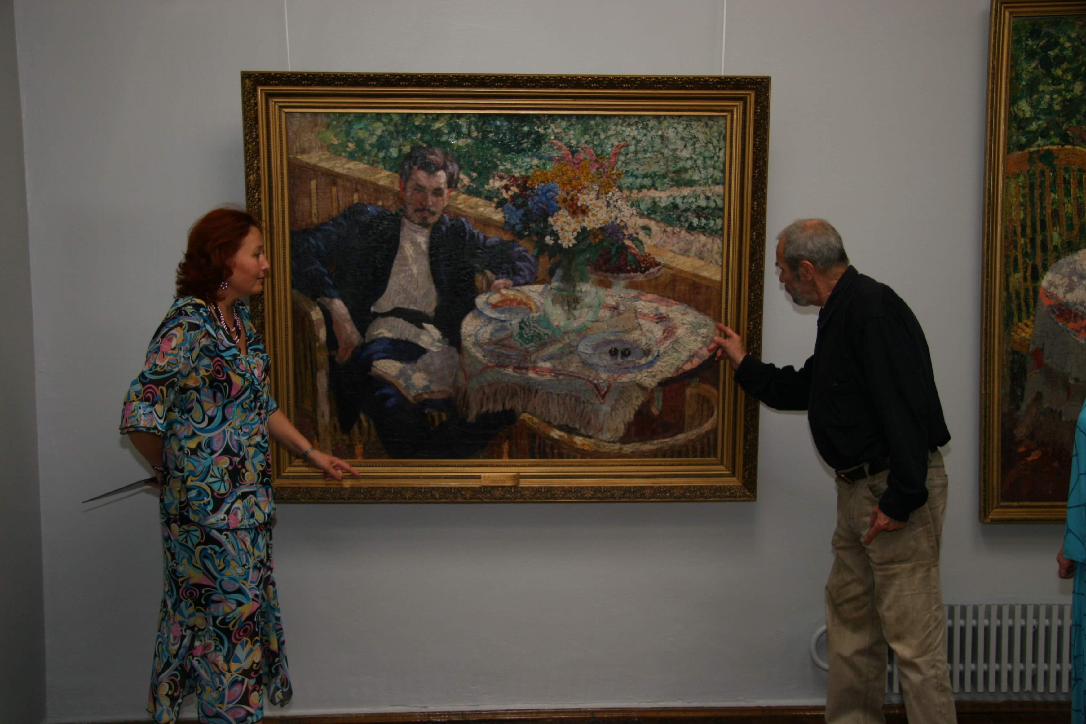 Exposition à Michurinsk