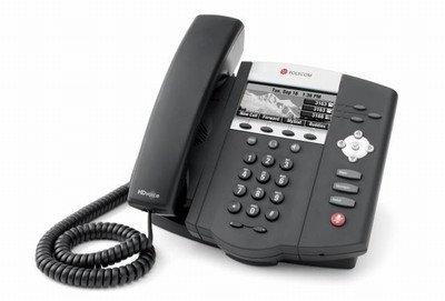 Polycom SoundPoint IP 450 3-line IP Phone HD Voice Inc PSU