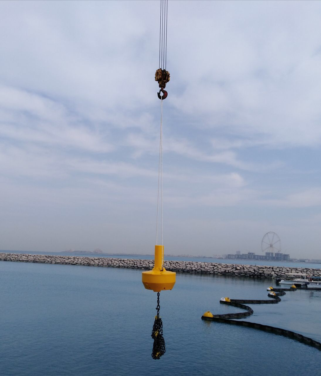 Lifting Buoy AMRO