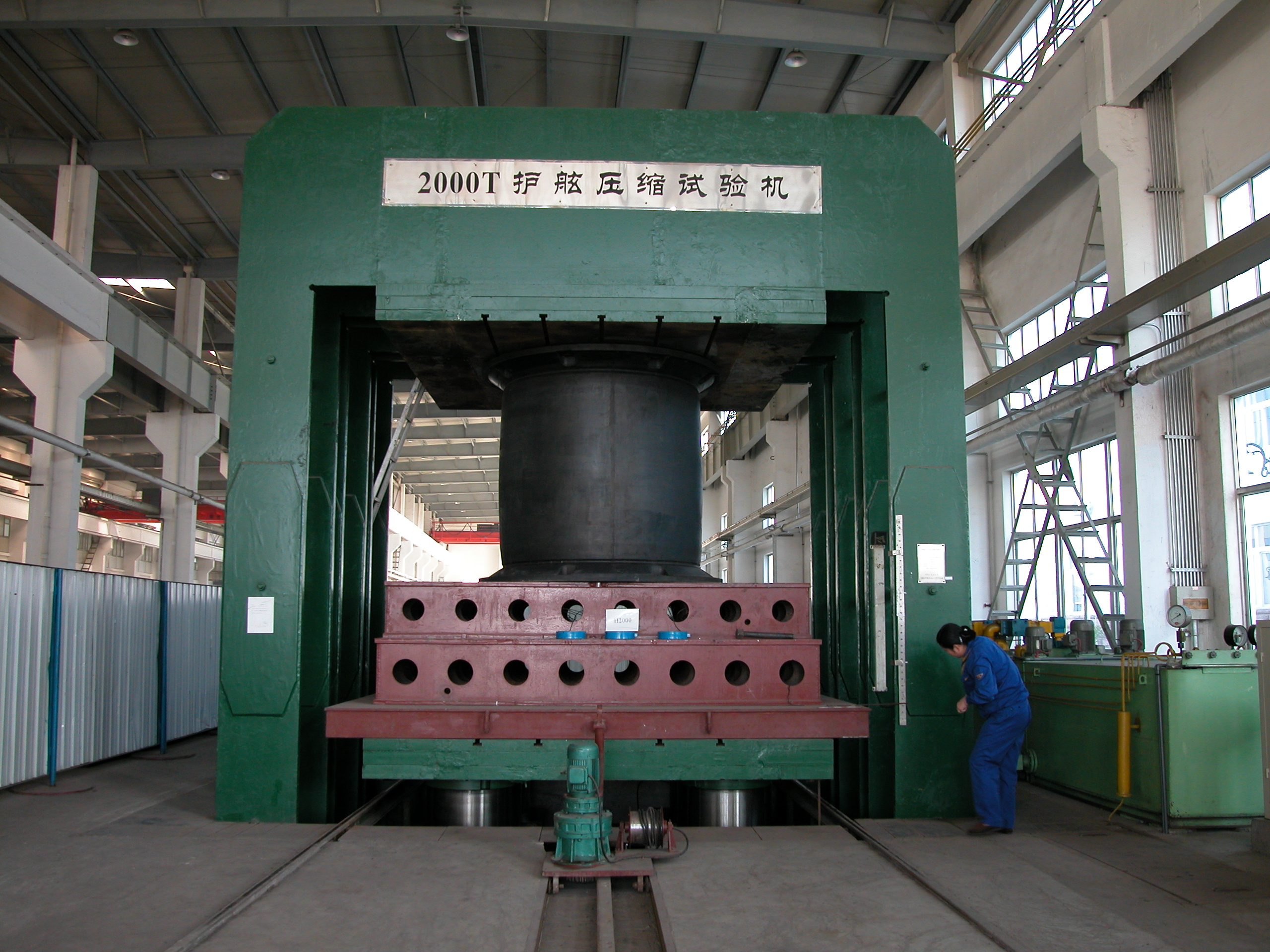 2000T Compression Machine