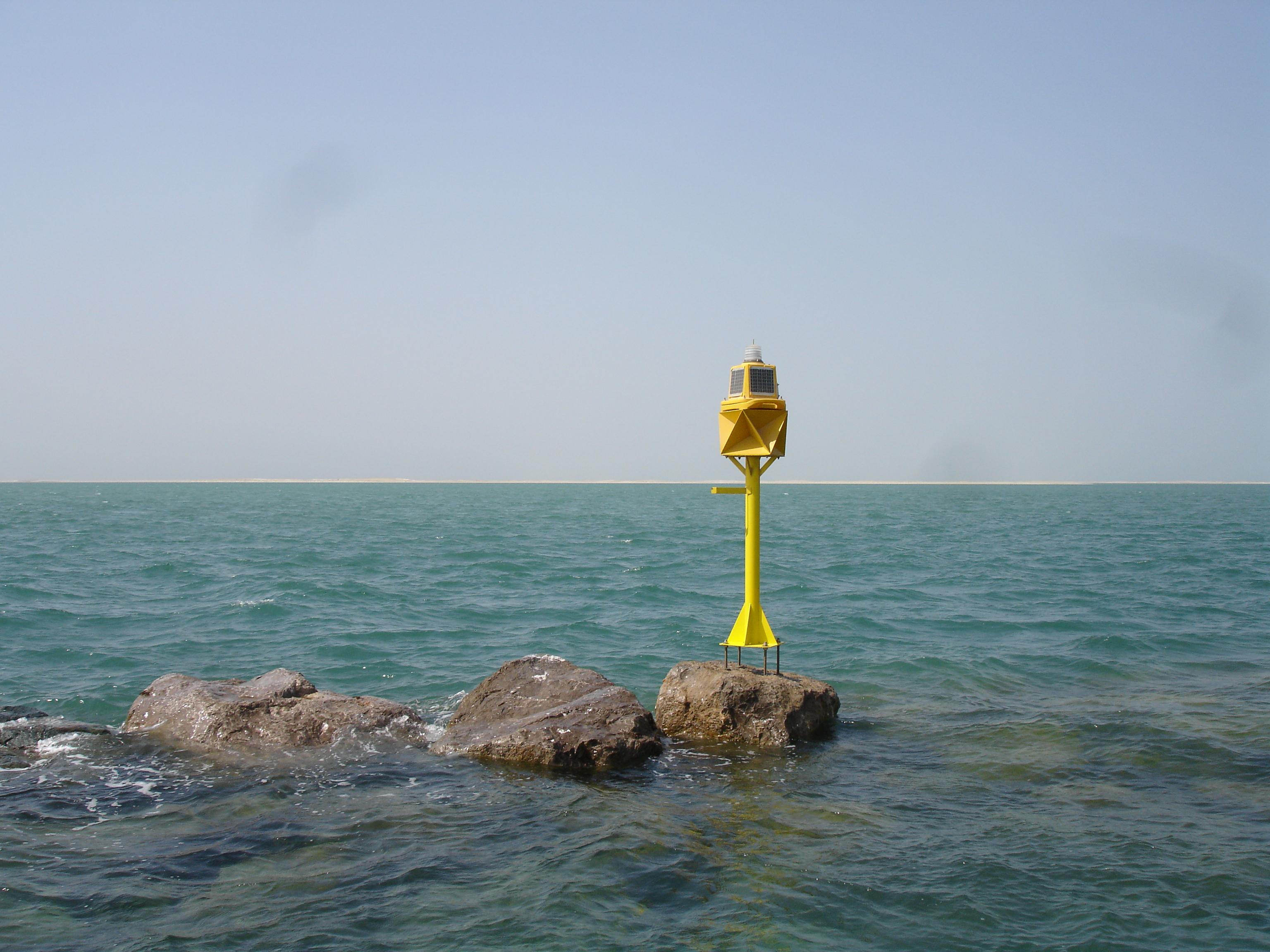Beacon Radar Reflector