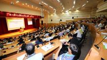 《臺中崛起與國家均衡發展》研討會 會後新聞稿