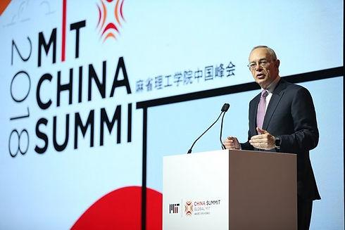 MIT_China-Summit-02.jpg