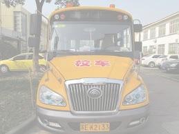 Schoolbus_edited.jpg