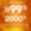 Screen Shot 2019-06-10 at 2.40.53 PM.png