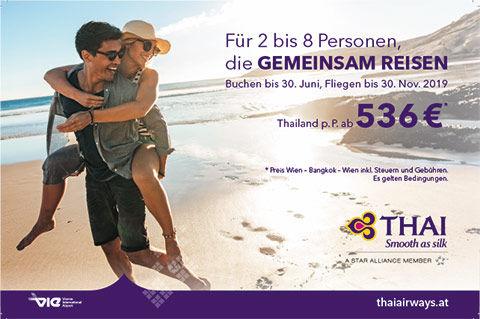 Thai Airways Anzeigenbeispiel