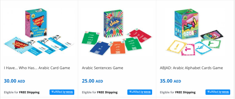 Shop Syraj Kids | United Arab Emirates | UAE Best Arabic Games & Toys