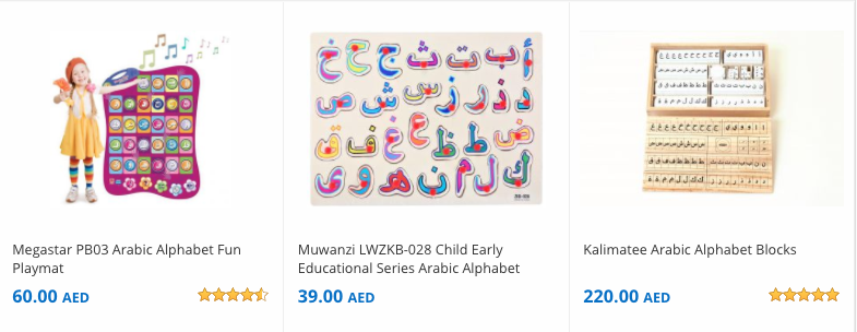 Shop Syraj Kids | United Arab Emirates | UAE Best Arabic