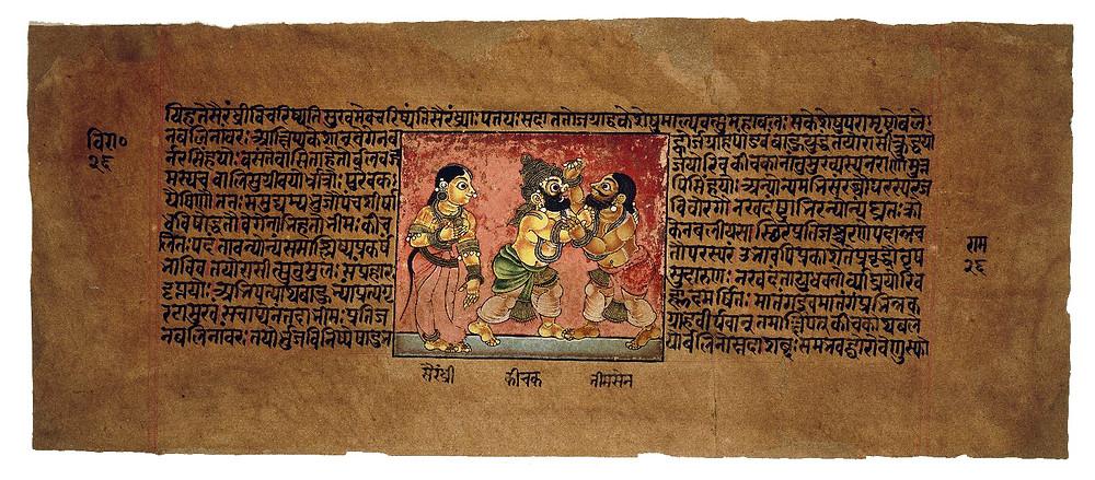 Махабхарата. Бхима сражается с Кичакой