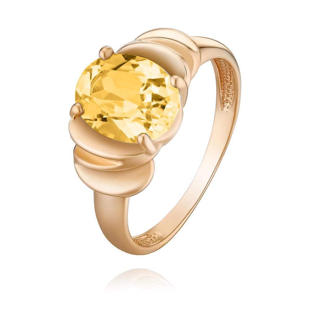Цитрин в золоте