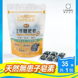 momo_southking_product04_main01.jpg
