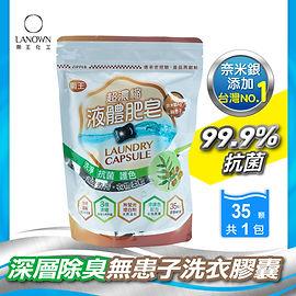 momo_southking_product31_main_01.jpg