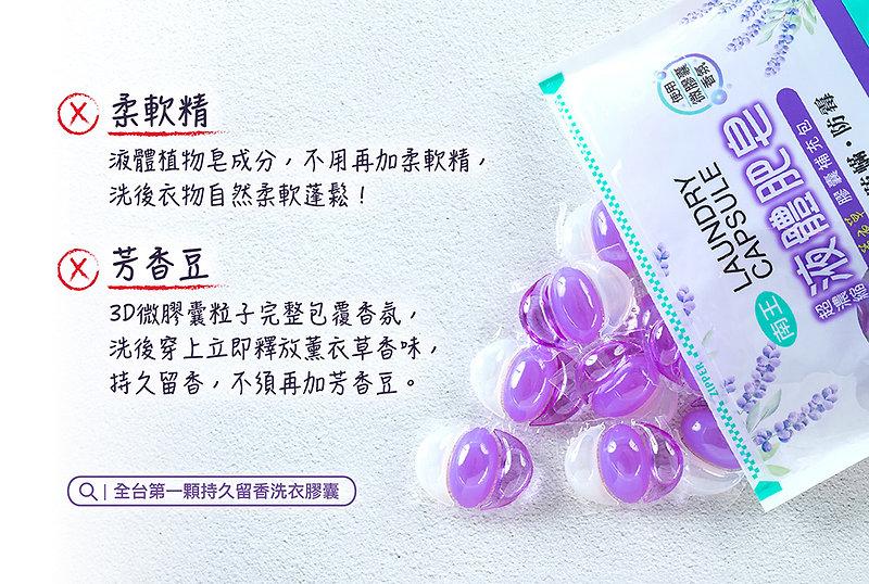 momo_southking_product32_04.jpg